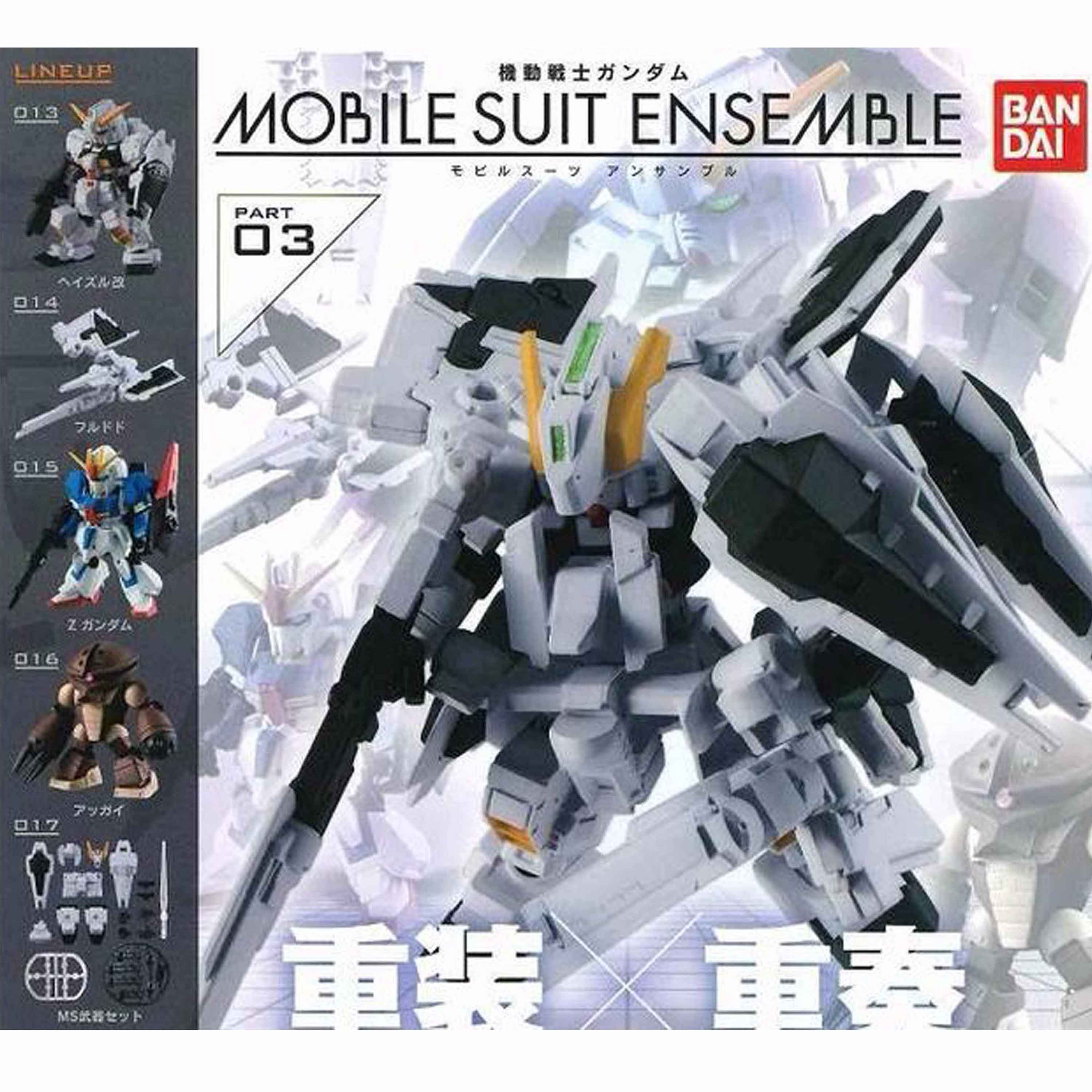 Mobile Suit Gundam MOBILE SUIT ENSEMBLE 03 Acgguy