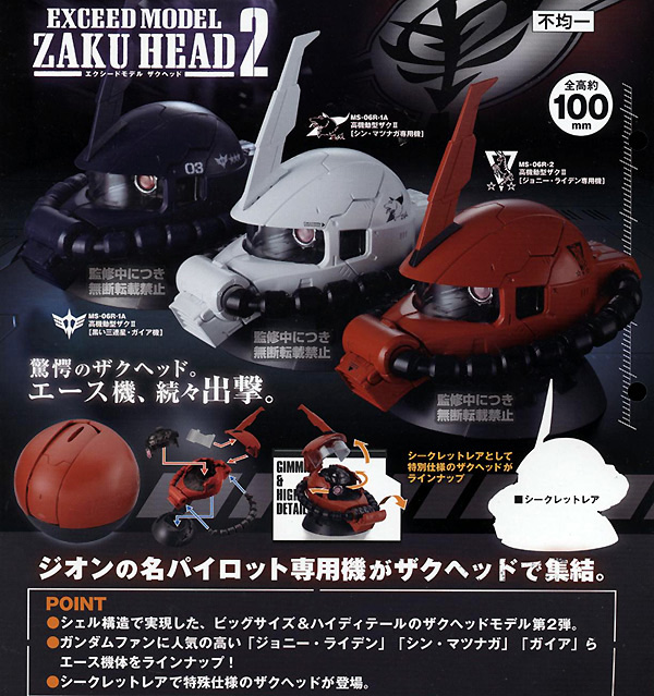 Mobile Suit Gundam EXCEED MODEL ZAKU HEAD 2 Black Tri-Star (ดำ)