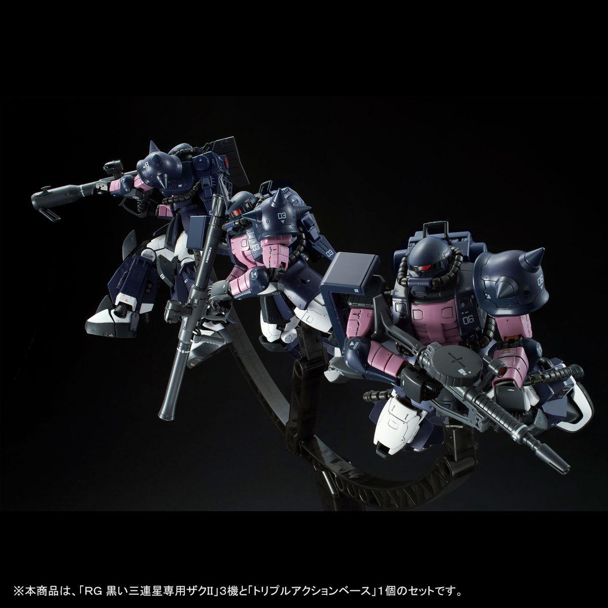 RG 1/144 Zaku II Black Tristar with Triple Action Base