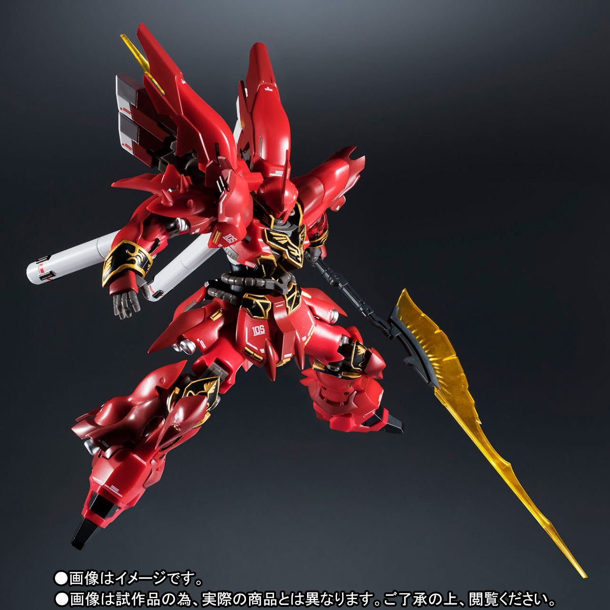 ROBOT TAMASHII (SIDE MS) Sinanju [Real Marking Ver.]