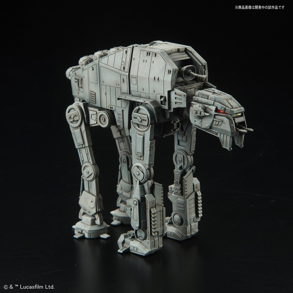 VEHICLE MODEL 012 AT-M6