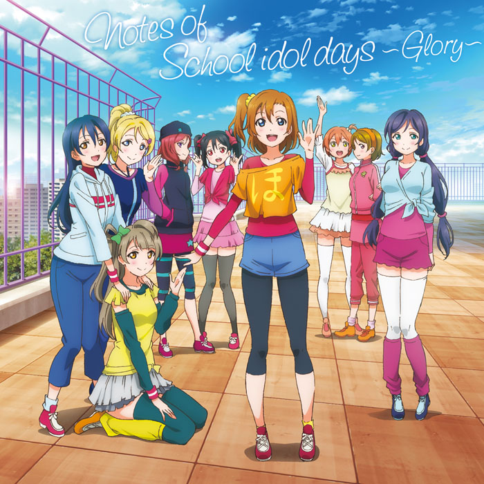 Love Live! 2nd Season Original Soundtrack