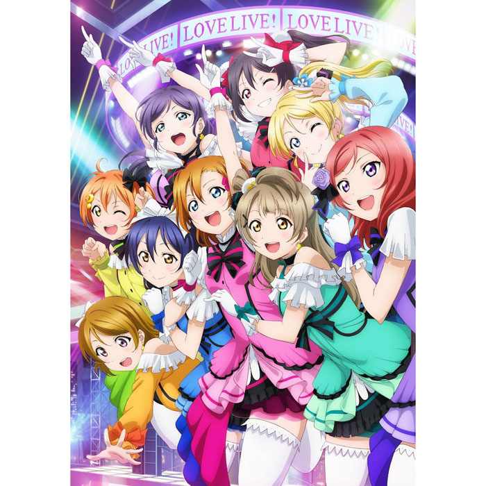 Love Live! μ's Go→Go! LoveLive! 2015 〜Dream Sensation!〜 DVD Day 2