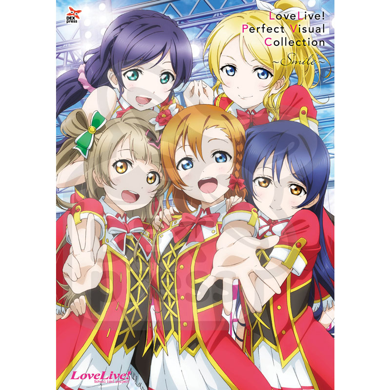 [MOOK] Love Live! Perfect Visual Collection-Smile-
