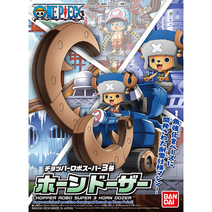 CHOPPER ROBO SUPER 03 HORN DOZER