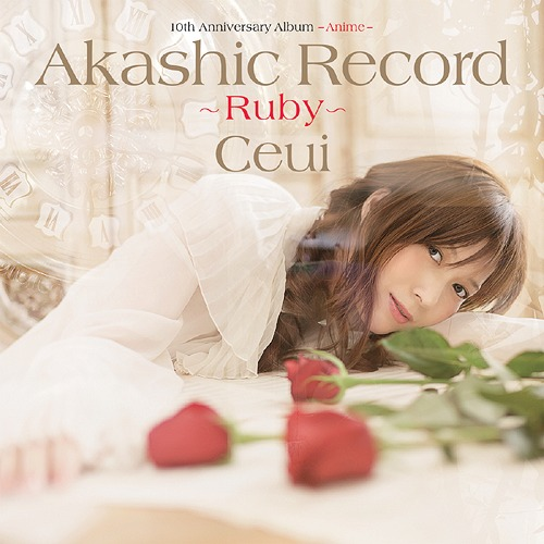 Akashic Record 10th Anniversary Album - Anime -