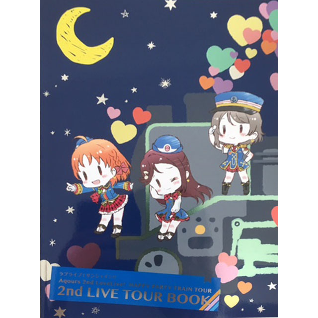Love Live! Sunshine!! Aqours 2nd LoveLive! HAPPY PARTY TRAIN TOUR Pamphlet