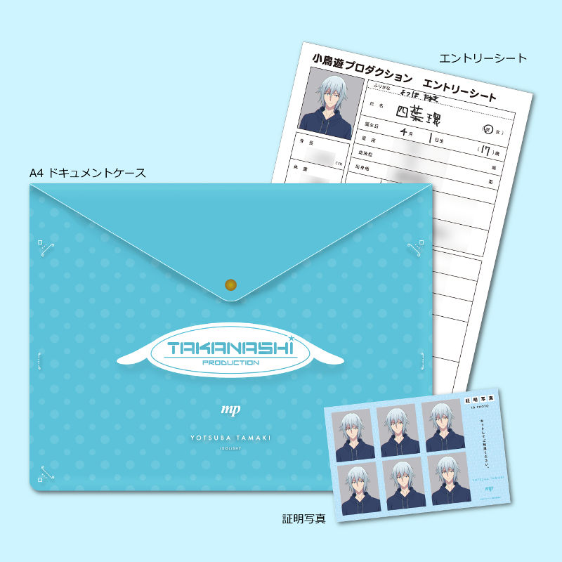 IDOLiSH7 Takanashi Production Company Document Case Tamaki