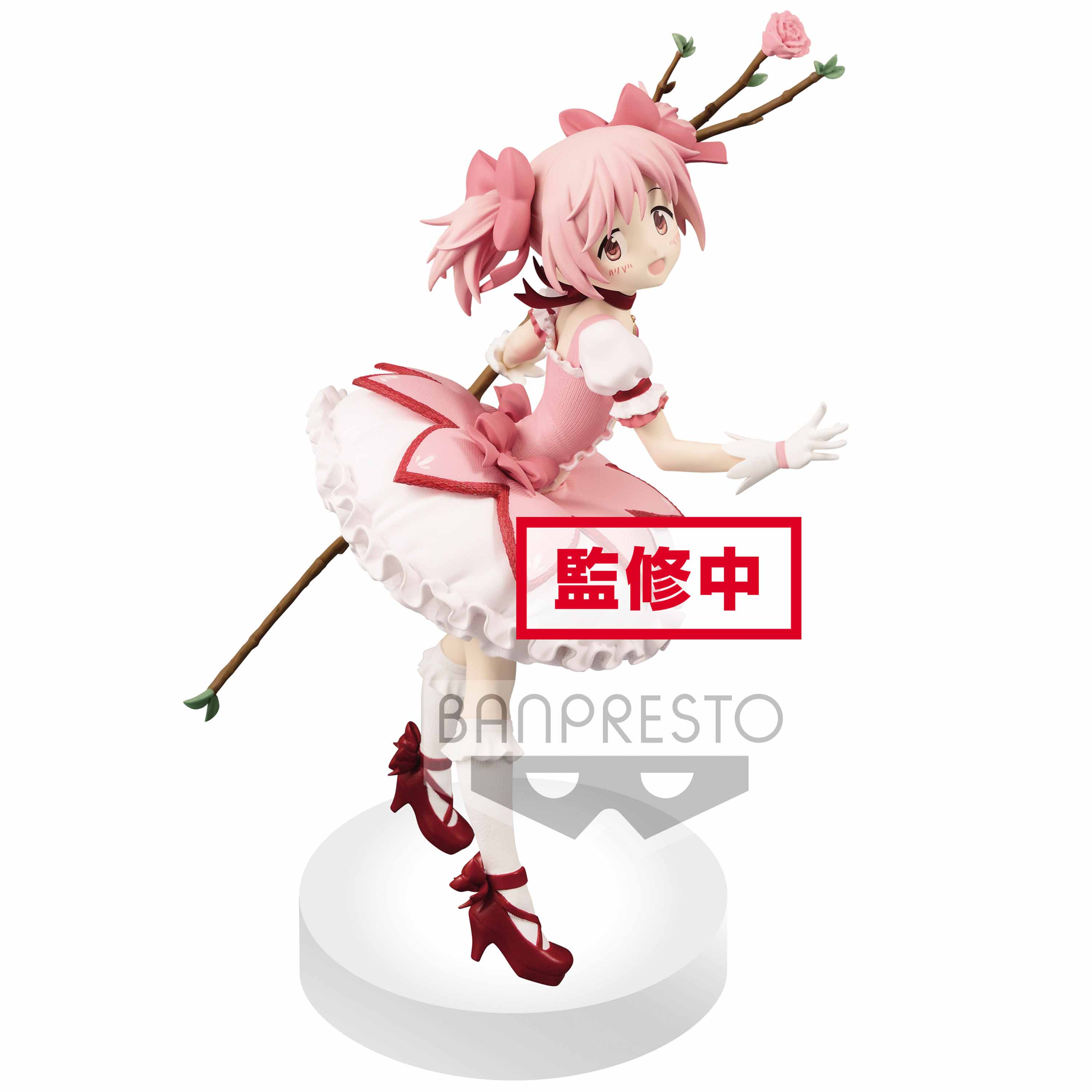 MADOKA THE MOVIE REBELLION EXQ FIGURE~MADOKA KANAME~