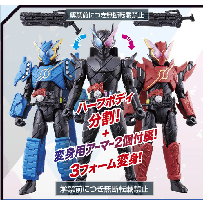 BCR SERIES 12 MASKED RIDER BUILD RABBIT TANK HAZARD FORM & RABBITRABBIT.TANKTANK FORM ARMOR SET