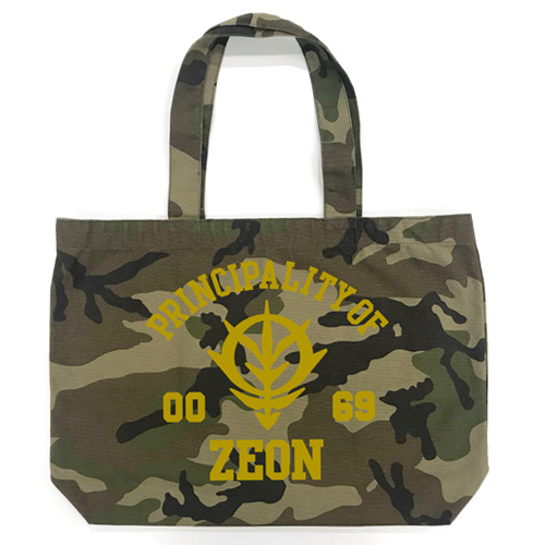 Zeon Army Camouflage Heavy Canvas Tote Bag