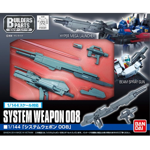 1/144 System Weapon 008
