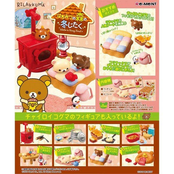 Rilakkuma Winter (BOX)