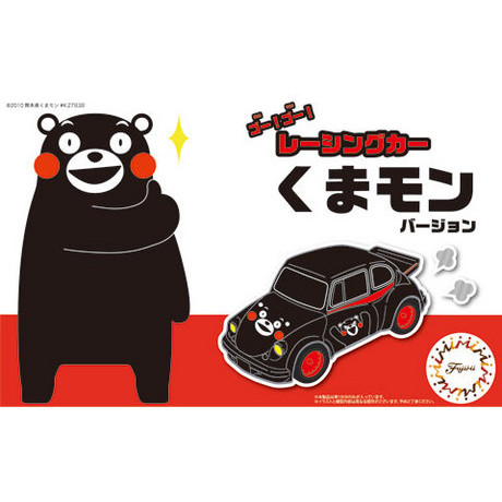 Racing Car Kumamon Version