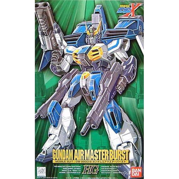 1/100 GUNDAM AIR MASTER BURST