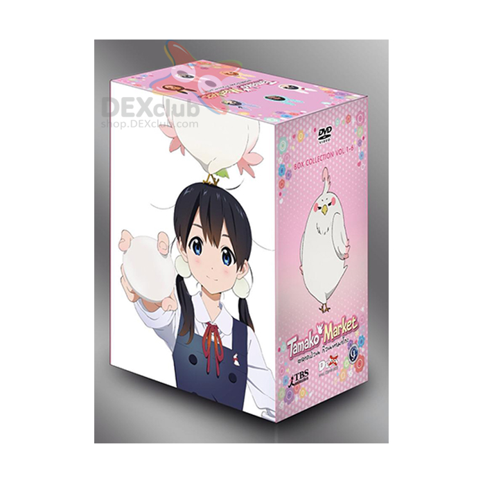 Tamako Box กล่องสะสม