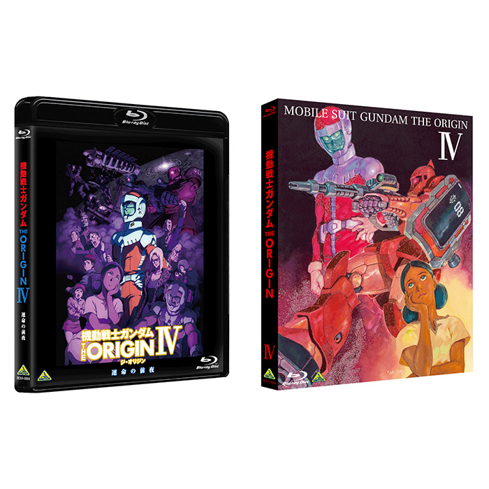 Mobile Suit Gundam The Origin IV - Blu-ray Collector's Edition