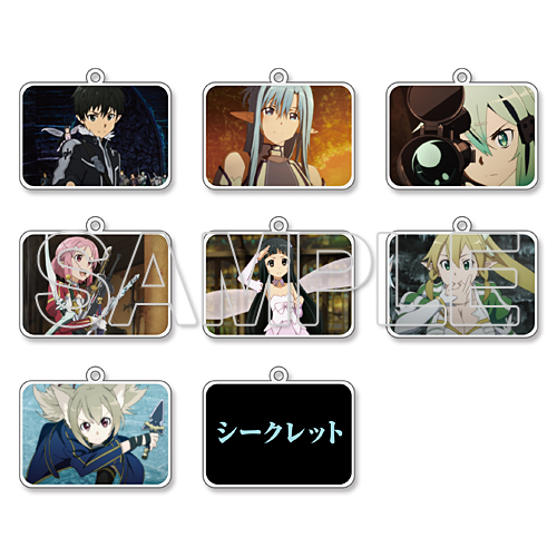 SAO II Trading Acrylic Key Holder
