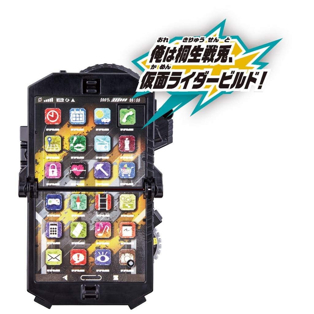 BIKE DEFORMATION DX BUILD PHONE