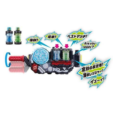 DX PIRATE TRAIN FULL BOTTLE SET