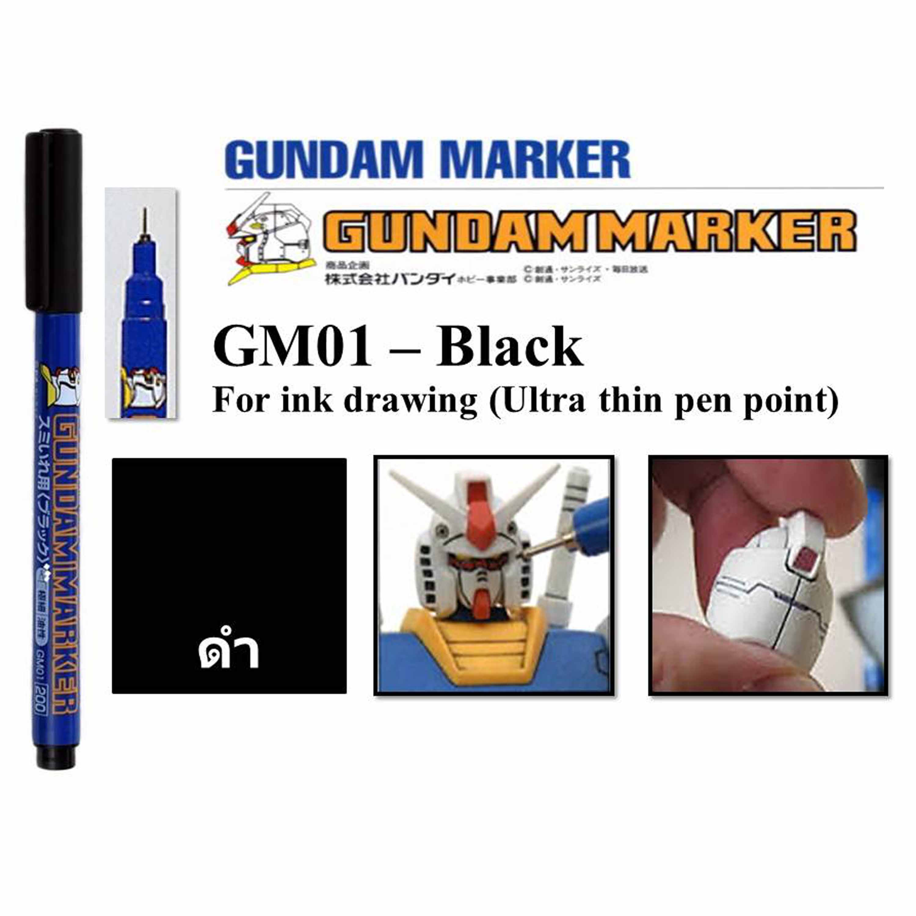 Gundam Maker GM01
