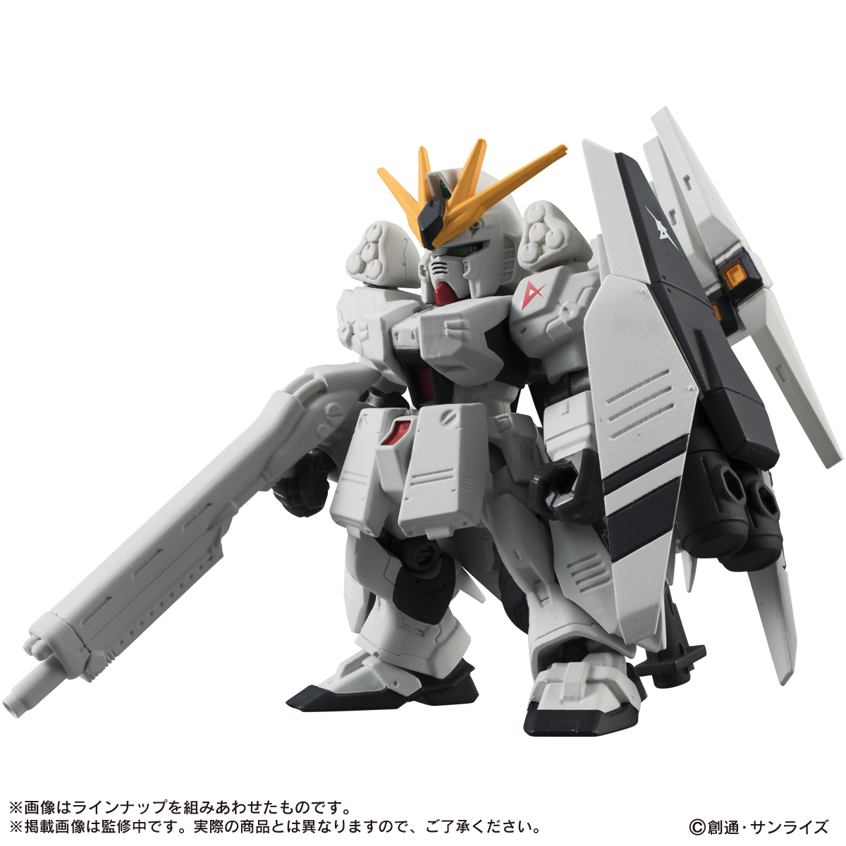Mobile Suit Gundam MOBILE SUIT ENSEMBLE 04 Booster Head