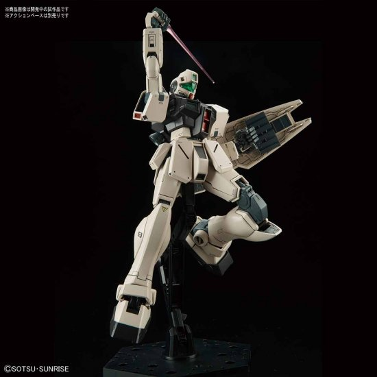 MG 1/100 GM COMMAND (COLONY TYPE)