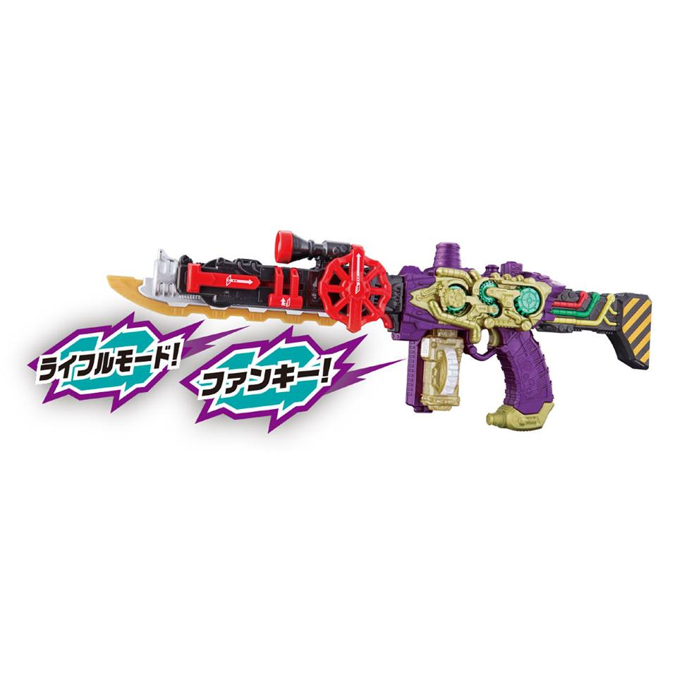 DX NEBULA STEAM GUN