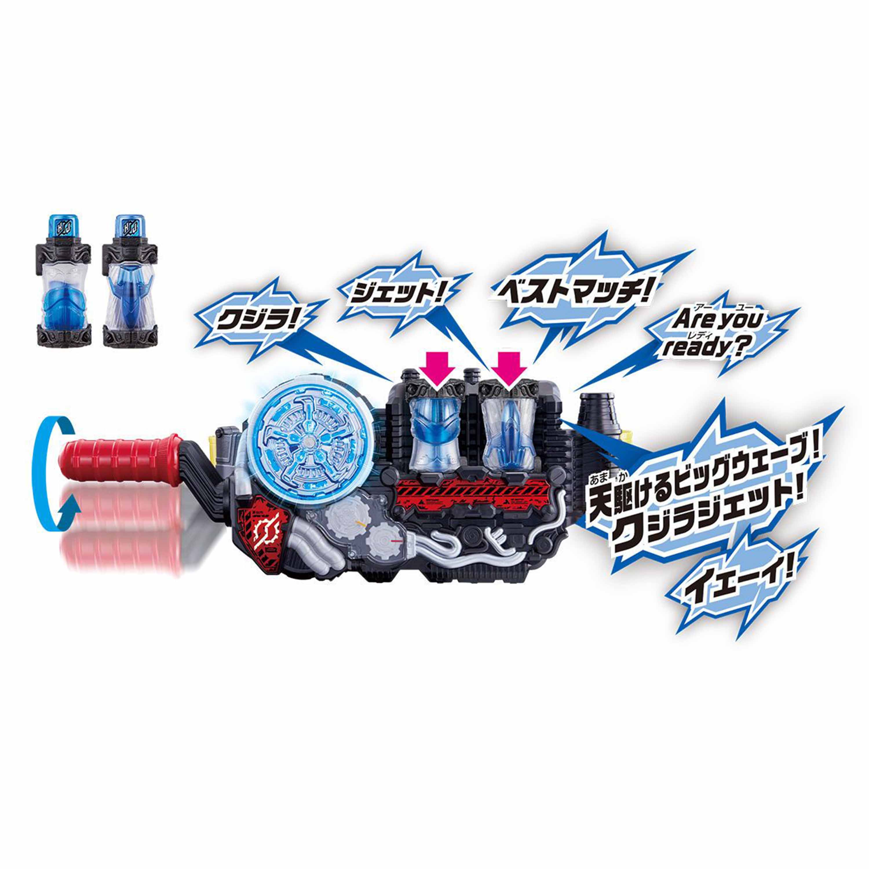 DX WHALE JET FULL BOTTLE SET