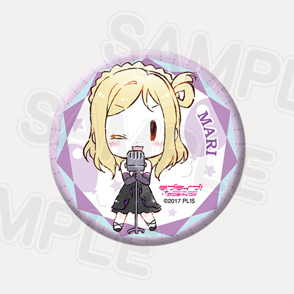 HAKODATE UNIT CARNIVAL Trading Can Badge