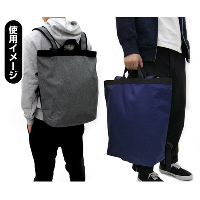 Conan Edogawa Icon Mark 2Way Backpack
