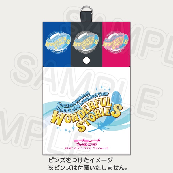 Aqours 3rd LoveLive! Tour -WONDERFUL STORIES- Ticket Holder