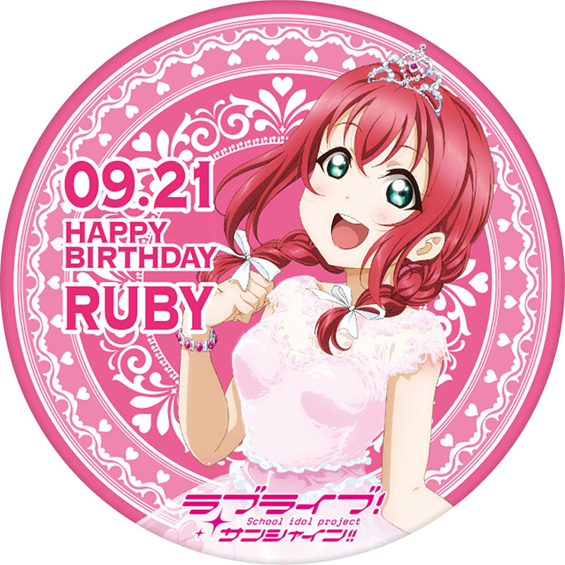 Birthday Items 2nd Season for Kurosawa Ruby
