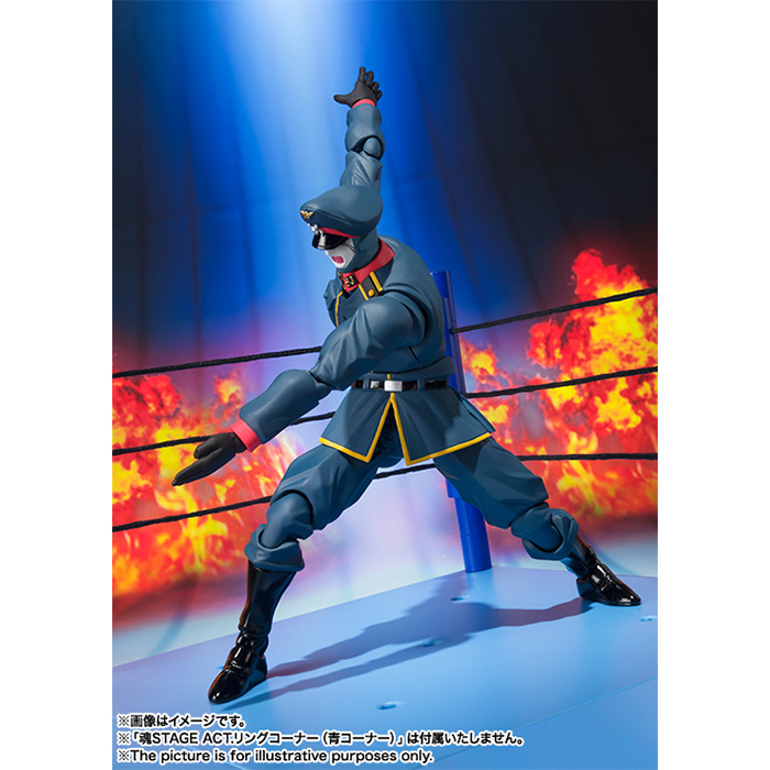 S.H.Figuarts Brocken Jr.