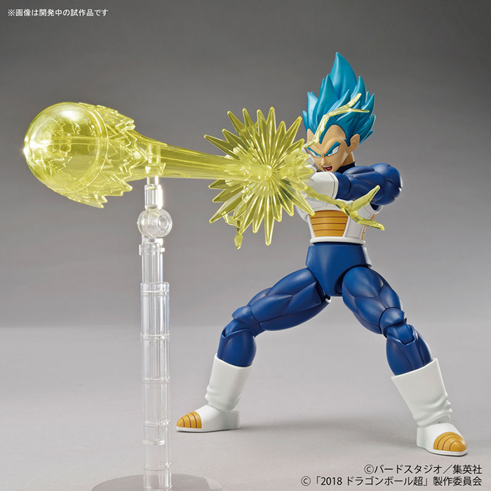 Figure-rise Standard SUPER SAIYAN GOD SUPER SAIYAN VEGETA [SPECIAL COLOR]