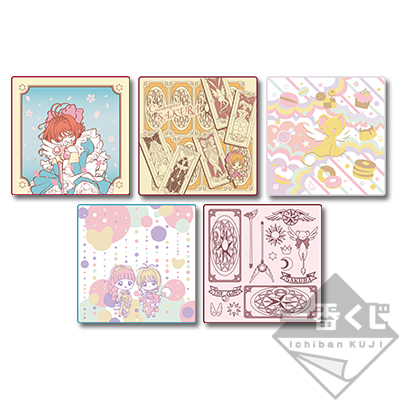 Ichiban Kuji Card Captor Sakura - Good Collection -