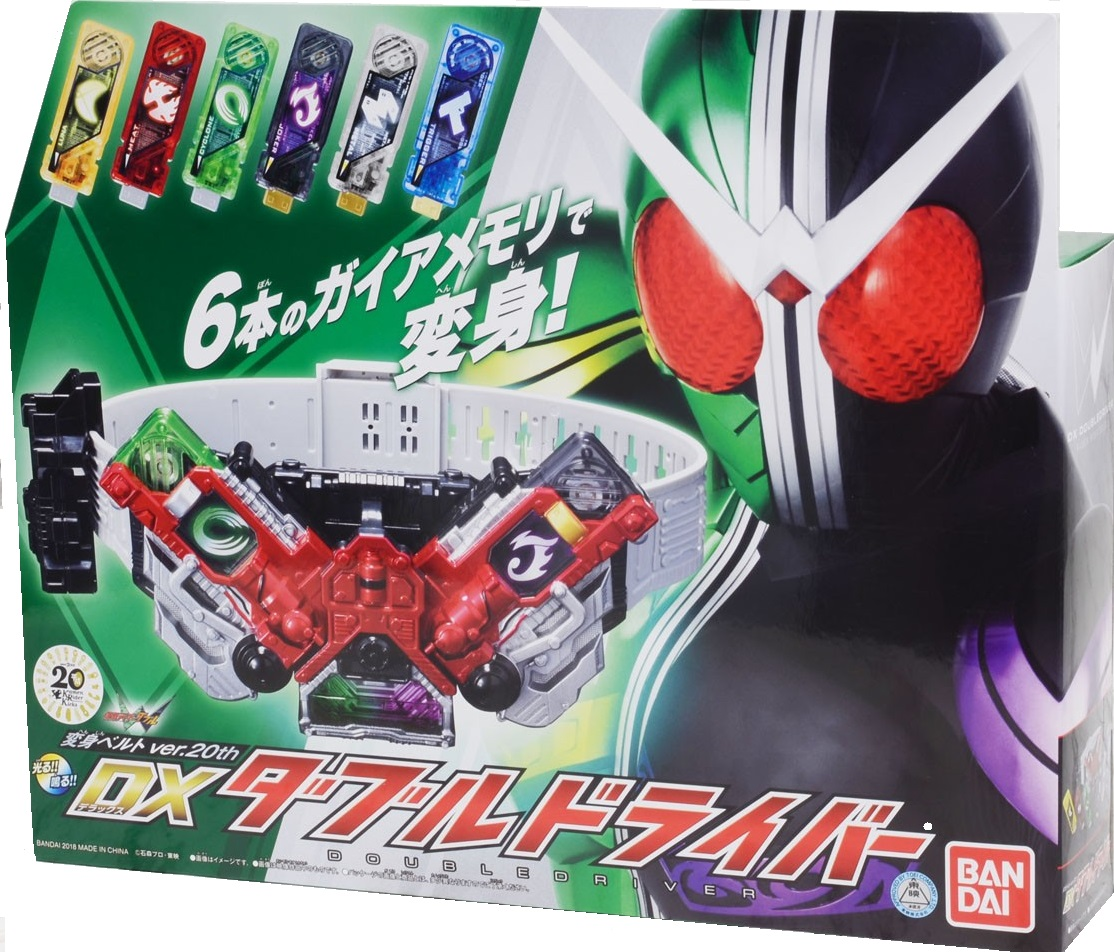 HENSHIN BELT ver. 20th DX DOUBLEDRIVER