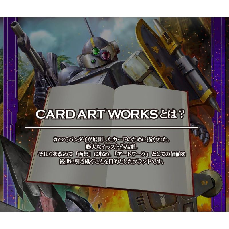 Card Art Works from Sunrise Crusade