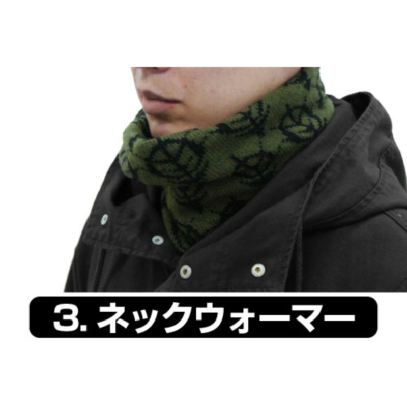 Mobile Suit Gundam Zeon 3way Knit Cap