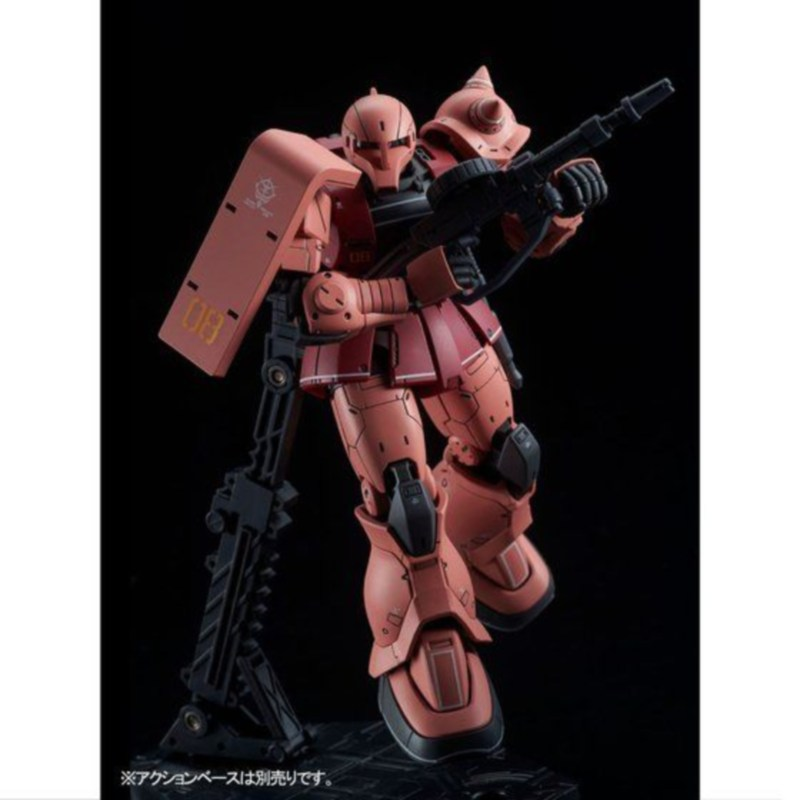 HG 1:144 MS-05S Char's Zaku I (LIMITED MODEL)