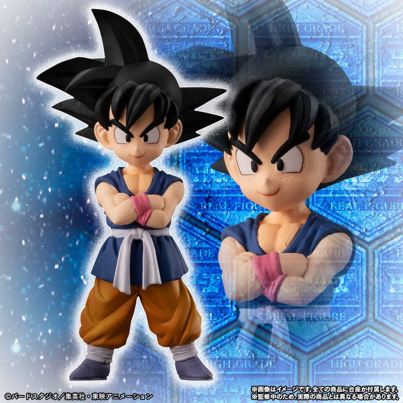 HG Dragon Ball GT Ultimate Dragon Ball