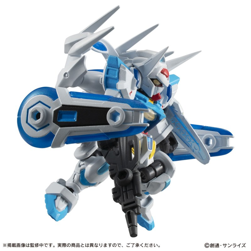 MOBILE SUIT ENSEMBLE EX 16 G-Self Perfect Pack