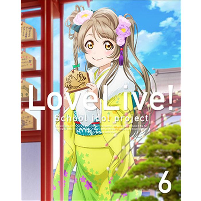 04 Phone Straps NEW Nendoroid Plus Vol Love Live Kotori Maid Ver