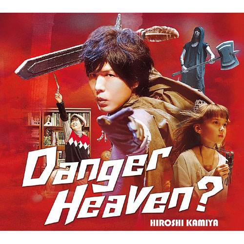 Danger Heaven? [Deluxe Edition]