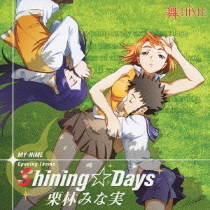My HiME OP : Shining Days