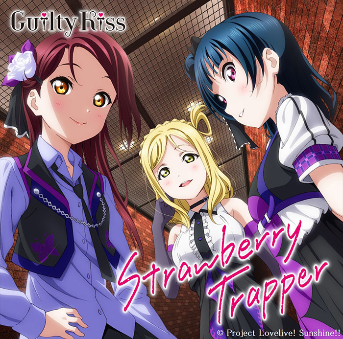 Strawberry Trapper / Guilty Kiss