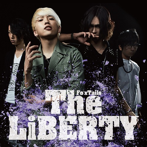 Handa-kun OP : The LiBERTY