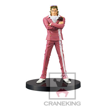 ONE PIECE DXF~THE GRANDLINE MEN~ONE PIECE FILM GOLD VOL1 TESORO