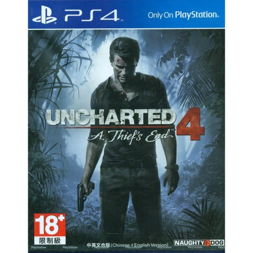 PS4: Uncharted 4: A Thief's End [R3]