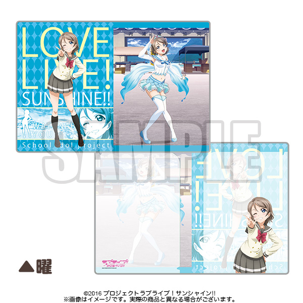Love Live! Clear Folder Ver.7 You